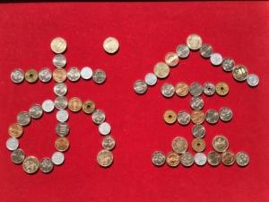 携帯料金を0円にもできるマクロミルでお小遣い稼ぎをしよう!